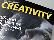 『Celebrating Creativity』— 3D アーティストのためのマガジン