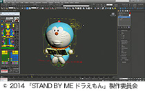 『STAND BY ME ドラえもん』メイキング
